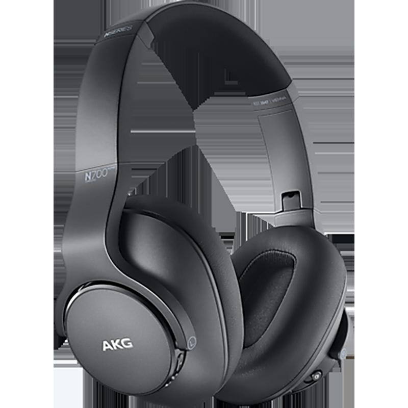 test AKG N700 NCM2 Wireless