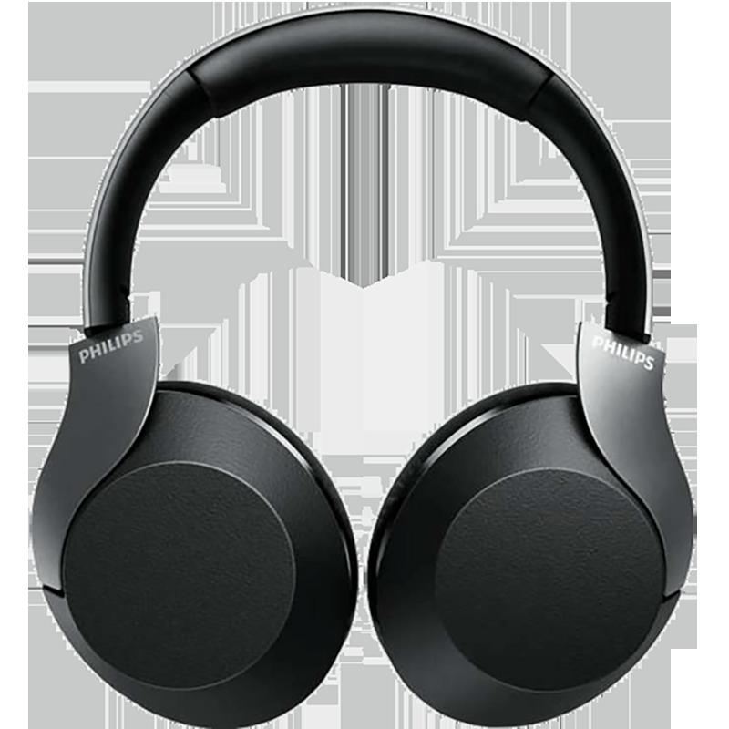 Image PHILIPS PH805 Over ear - Labo FNAC