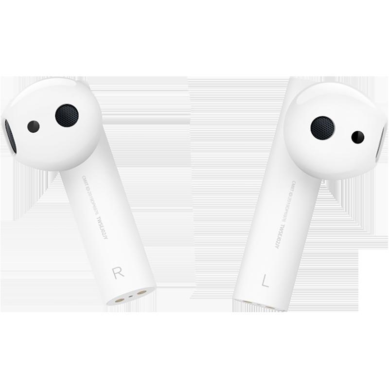 Test labo Xiaomi Mi True Wireless Earphones 2 Basic : des True Wireless accessibles mais avec une capacité d'isolation réduite