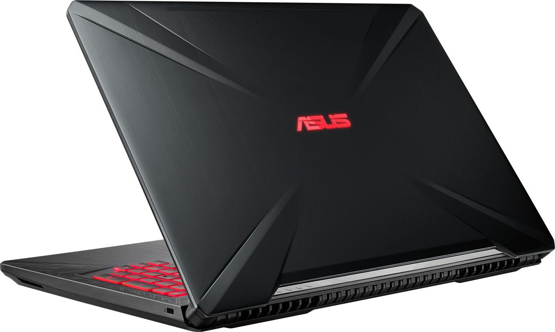 Asus FX504GD-DM1257T