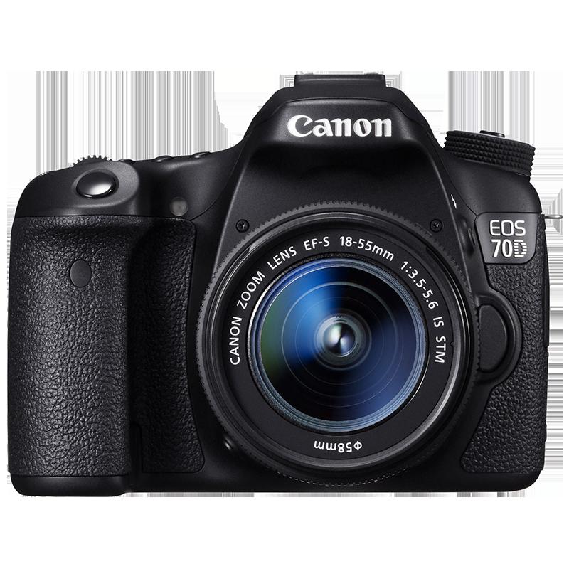 Test Labo du Canon EOS 70D (18-135 mm)