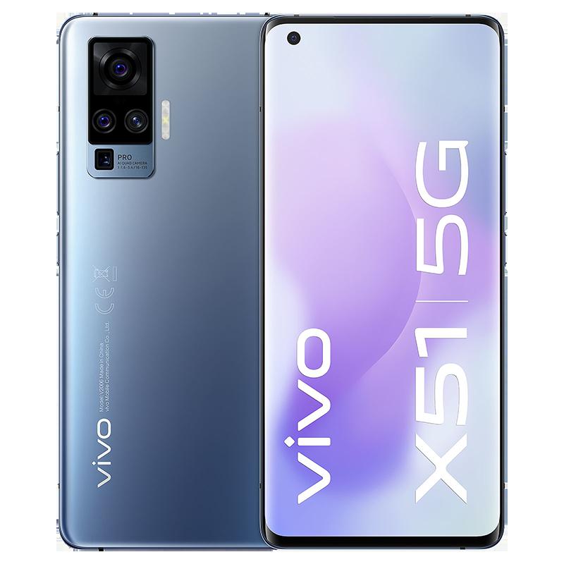 test Vivo X51 5G