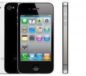 L'Apple iPhone 4 est désormais officiellement obsolète