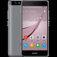 Test Labo du Huawei Nova : un joli design et des performances raisonnables