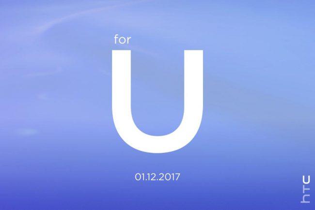 Teaser HTC