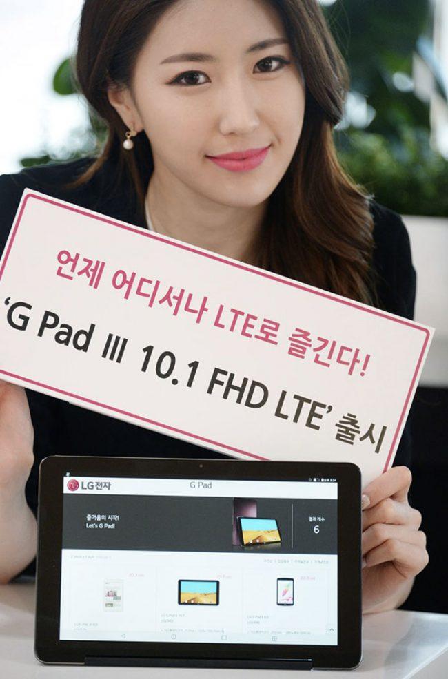LG G Pad III LTE