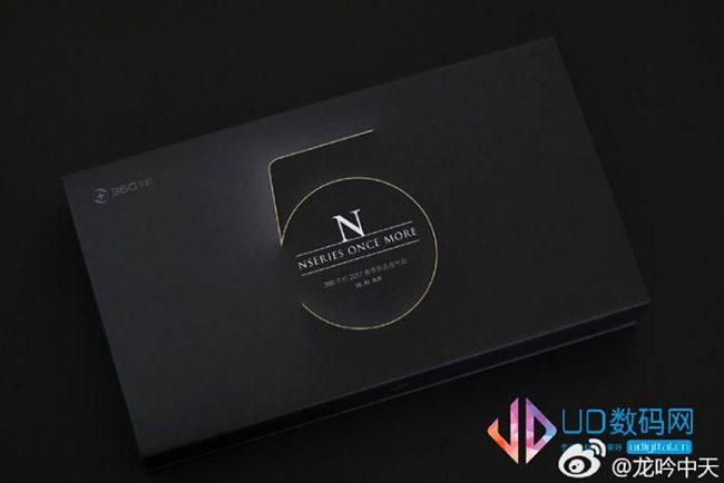 Invitation nokia NSeries pour le MWC 2017