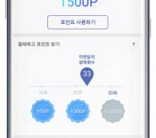 Samsung Pay Mini : une application de paiement pour (presque) tous les terminaux Android