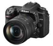Nikon D7500 : quand le D7200 rencontre le D500