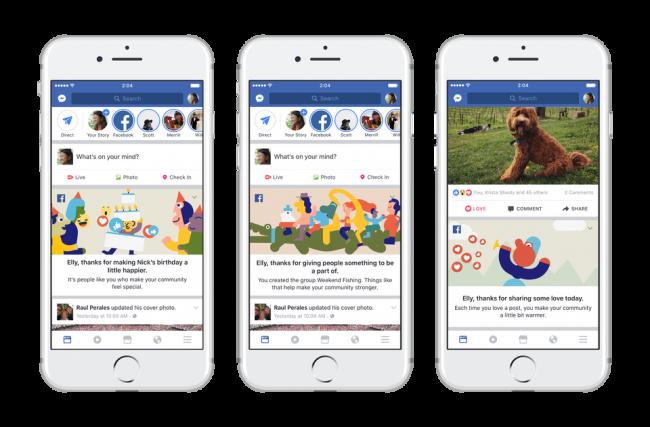facebook 2 milliards