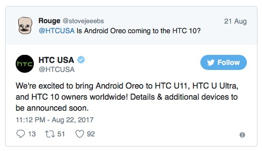 HTC Android Oreo
