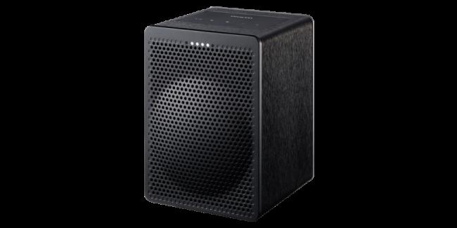 Onkyo Smart Speaker G3
