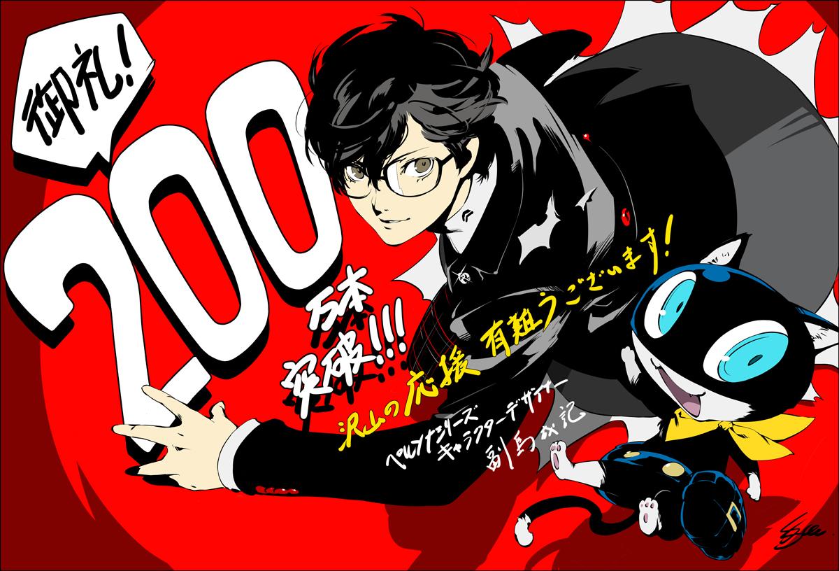 Persona 5 2 millions Atlus