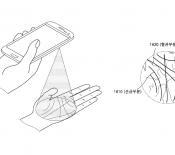 Samsung pourrait lire les lignes de votre main pour vous identifier