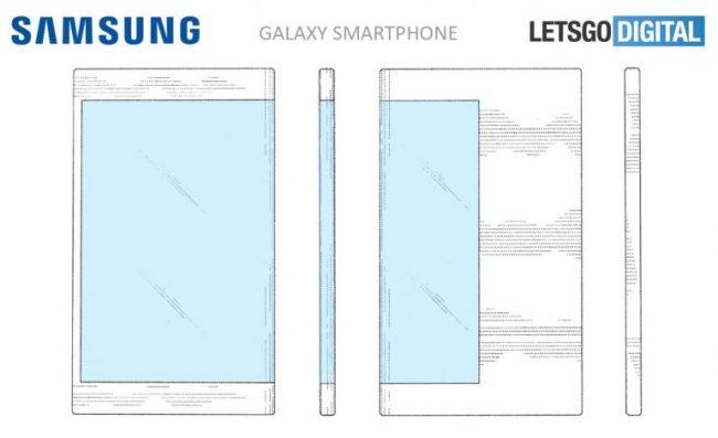 brevet Galaxy X