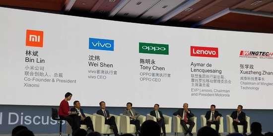 Conférence organisée par Qualcomm en Chine