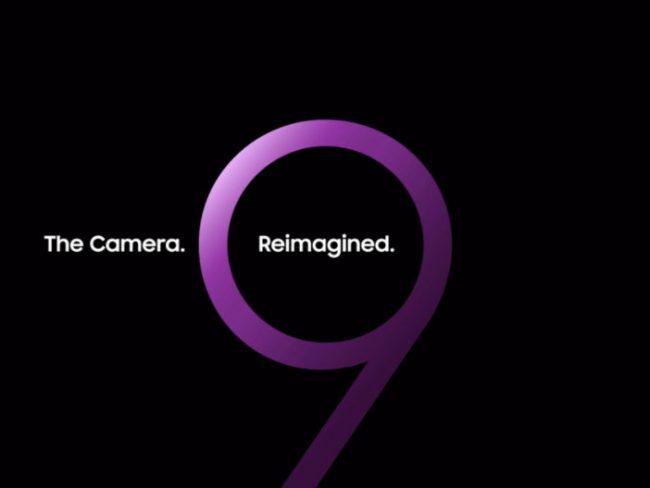 Samsung Unpacked Galaxy S9