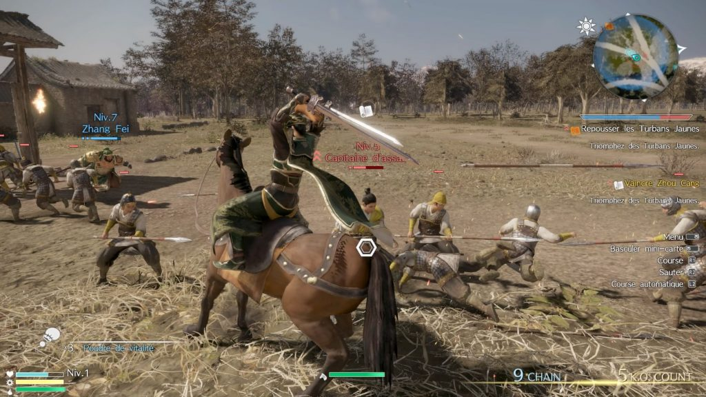 DYNASTY WARRIORS 9 11