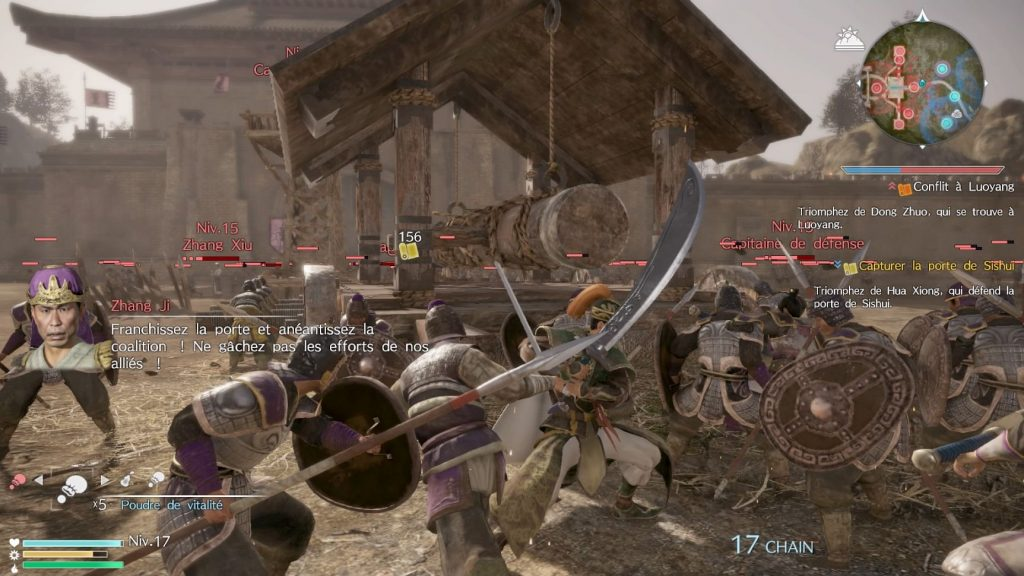 DYNASTY WARRIORS 9 7