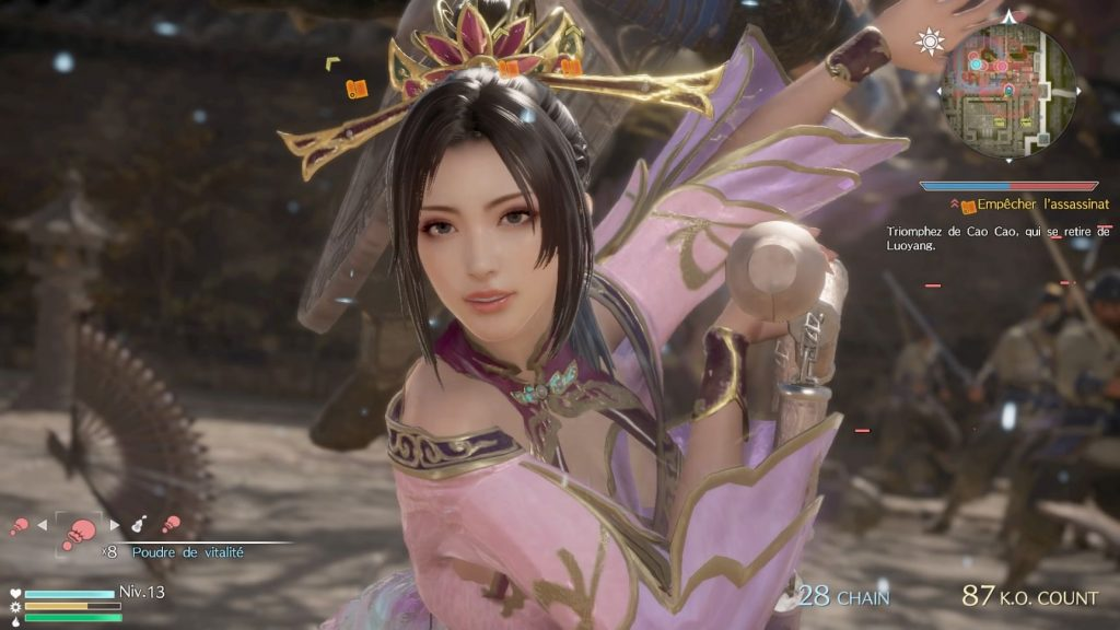 DYNASTY WARRIORS 9 6