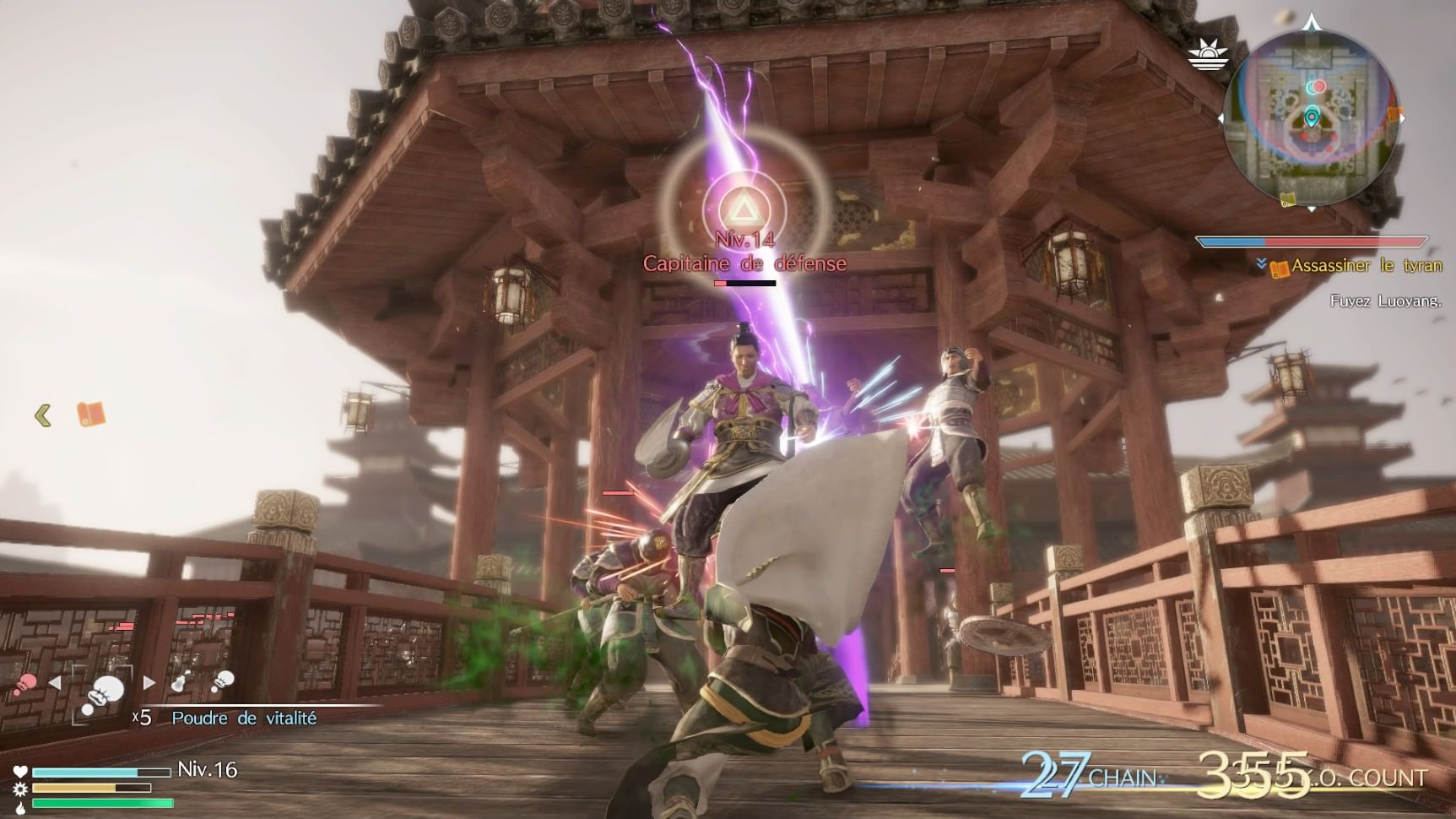 DYNASTY WARRIORS 9 3