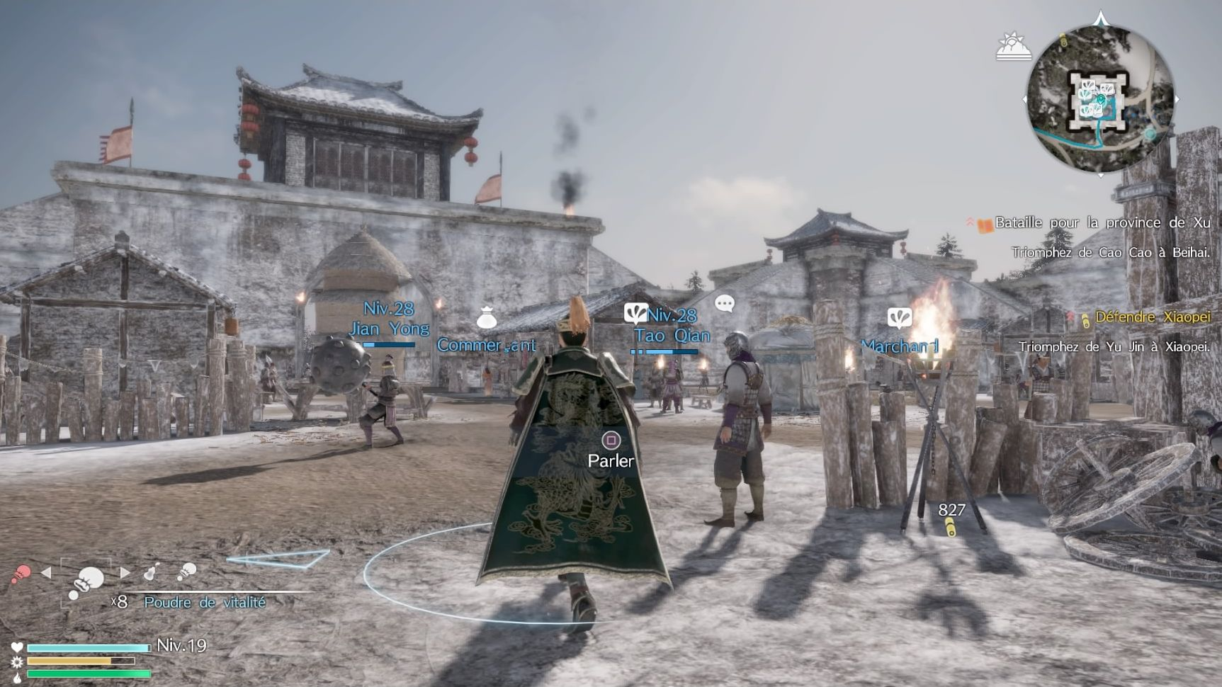 DYNASTY WARRIORS 9 2