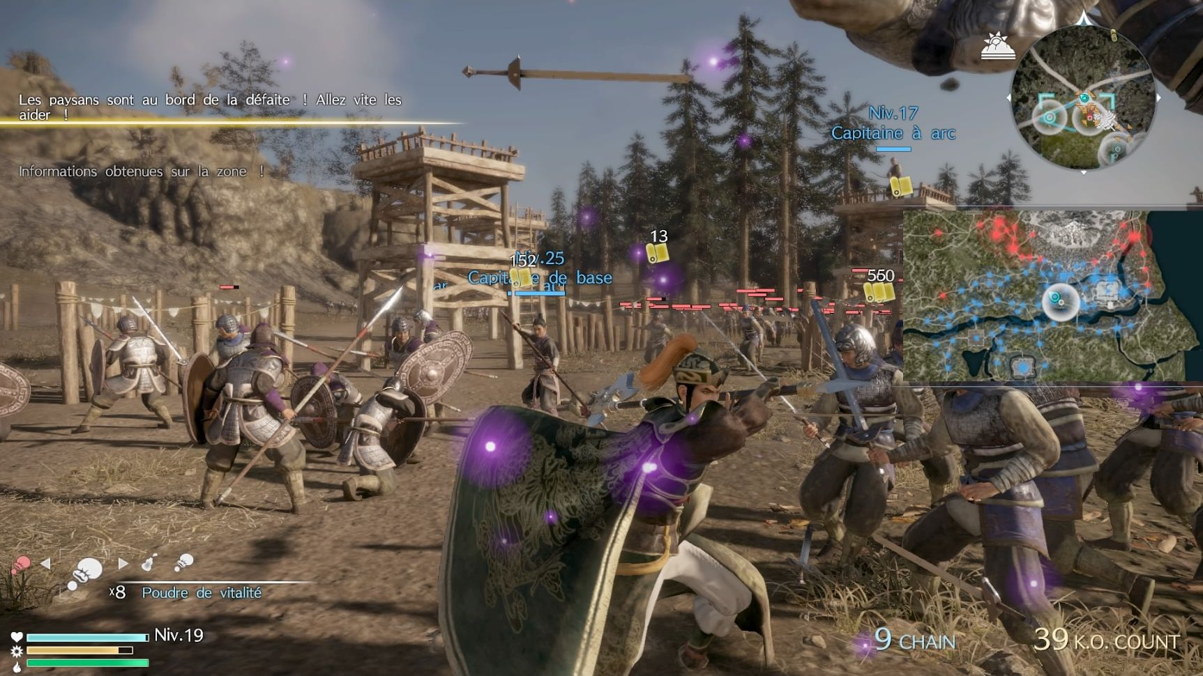 DYNASTY WARRIORS 9 1