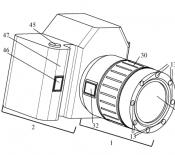 brevet canon