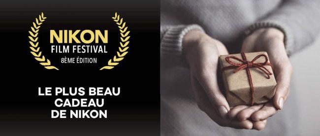 Nikon Film Festival