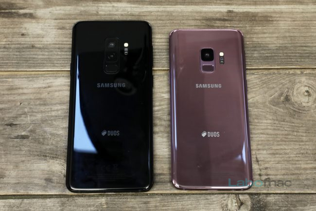 Samsung Galaxy S9 et S9 Plus