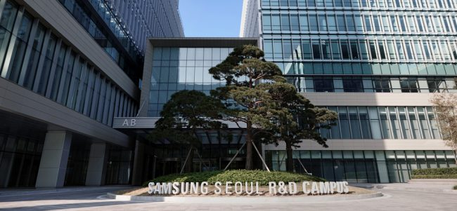 © Samsung (Samsung Seoul R&D Campus, South Korea)