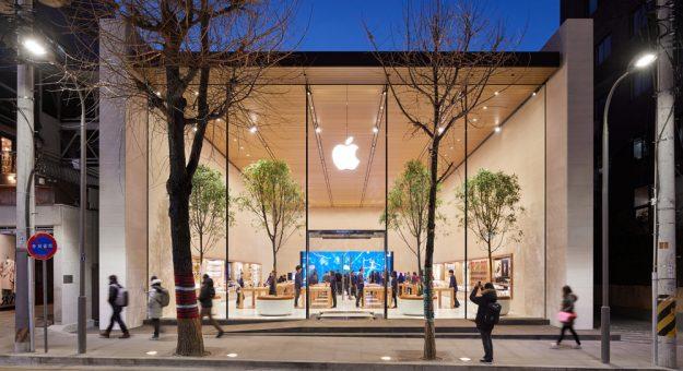 Apple en discussions avancées pour racheter la division modem d'Intel