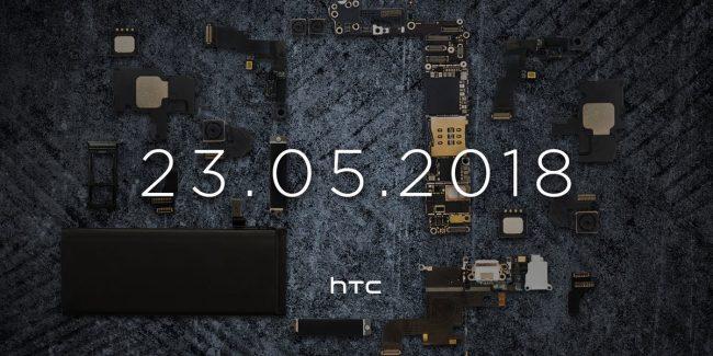 Annonce d'une conférence HTC le 23 mai