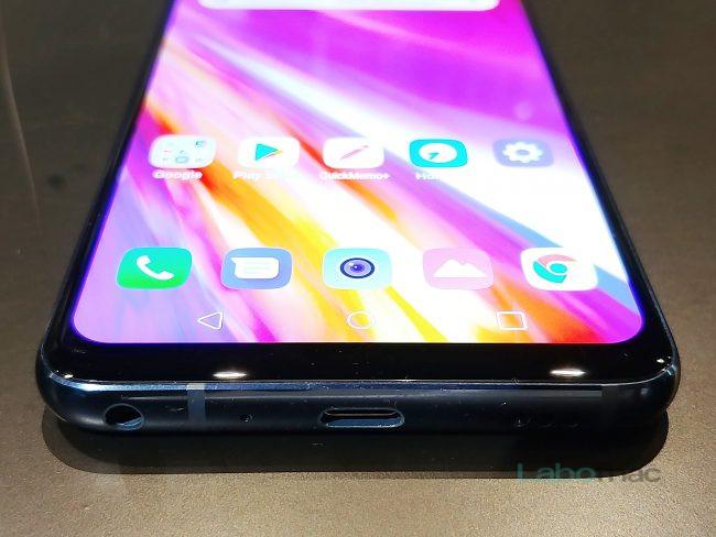 Le LG G7 ThinQ devrait bientôt avoir un successeur © LaboFnac
