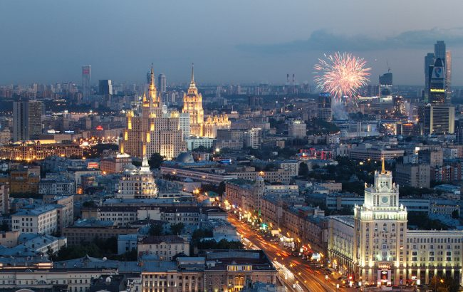 Moscou © Flickr