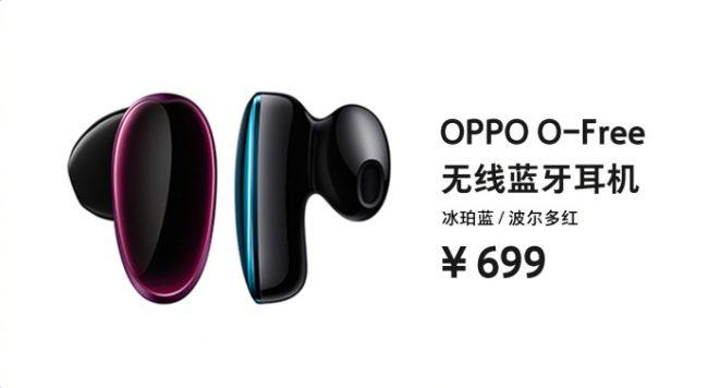 Oppo O-Free