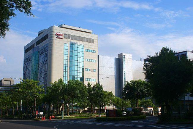 Le siège de TSMC © Wikipedia Commons