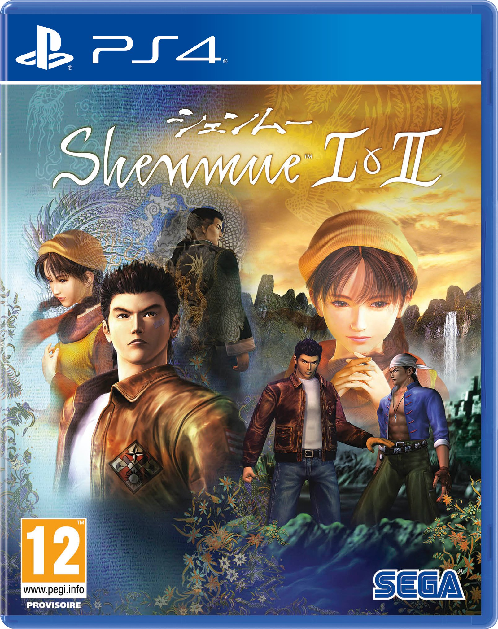 Shenmue I & II