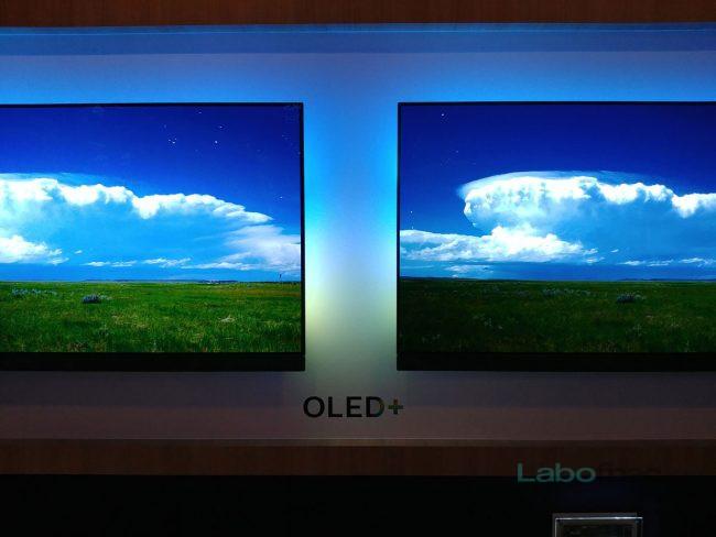 Le même contenu SDR diffusé tel quel à gauche, et avec technologiePerfect Natural Reality à droite© Mathieu Freitas / LaboFnac