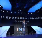 Honor va lancer son premier smartphone 5G en 2019
