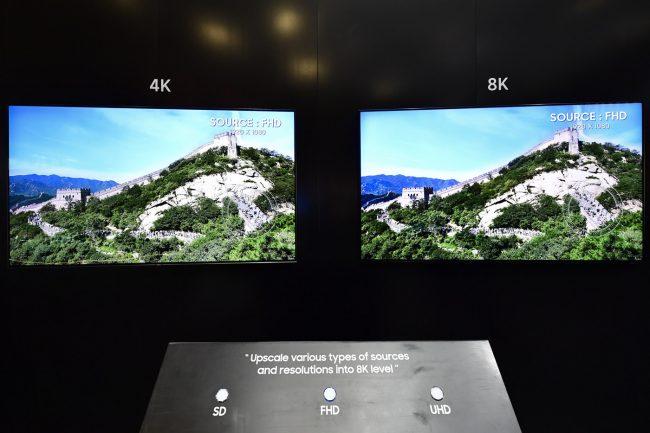 Samsung upscaling 8K