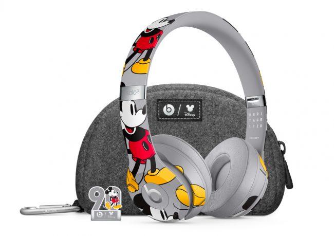 © Beats Audio
