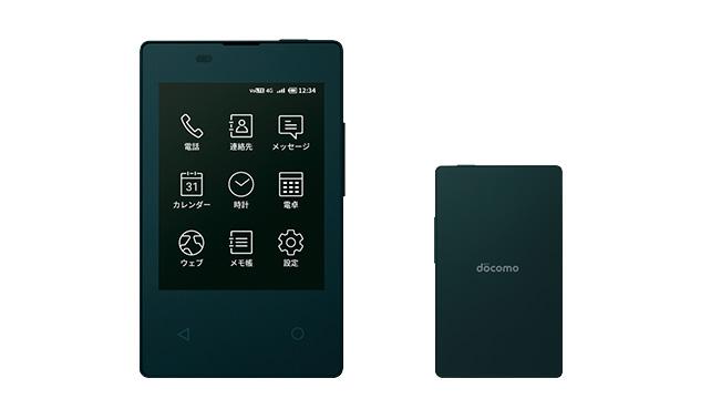 Kyocera KY 01L Le Smartphone Au Format Carte De Visite