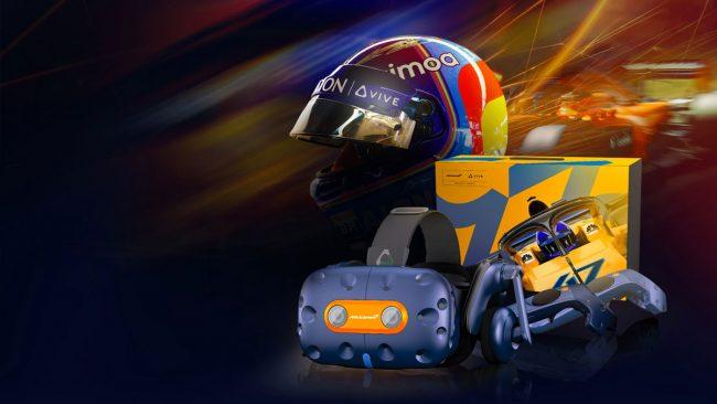 HTC VIVE Pro édition limitée McLaren