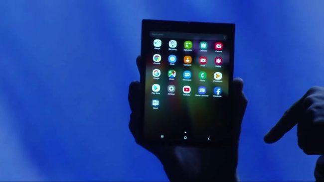 Galaxy F : le smartphone pliable de Samsung arriverait en mars avec un prix très élevé
