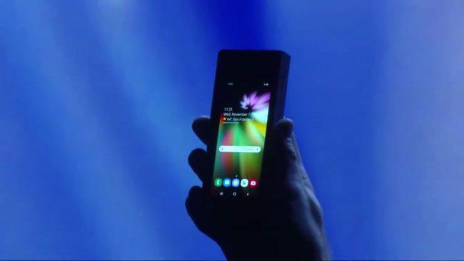 Samsung SDC 2018