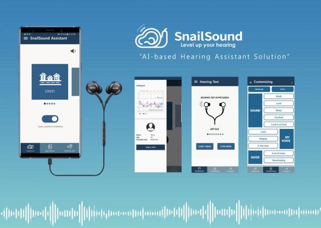 CES2019 C-Lab SnailSound