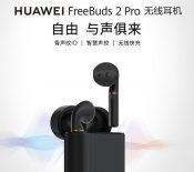Huawei FreeBuds 2 Pro : les écouteurs true wireless misent sur la biométrie