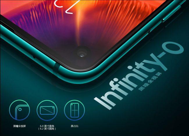 L'écran Infinity-O du Galaxy A8s © Samsung