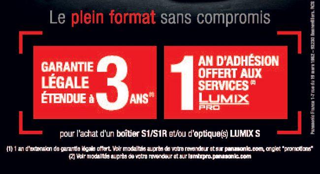 ODR Panasonic Lumix S1 S1R